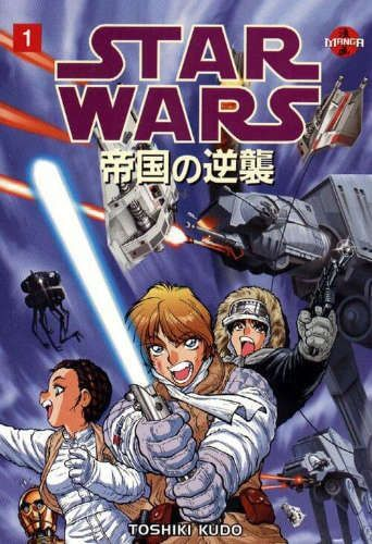 Star Wars Manga: The Empire Strikes Back #1
