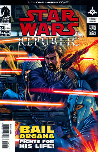 Republic #61: Dead Ends