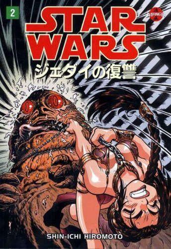 Star Wars Manga: Return of the Jedi #2