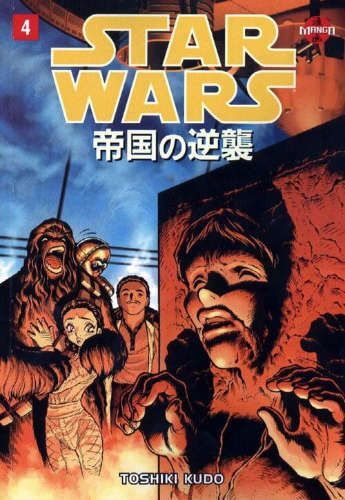Star Wars Manga: The Empire Strikes Back #4
