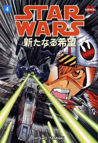 Star Wars Manga: A New Hope #4