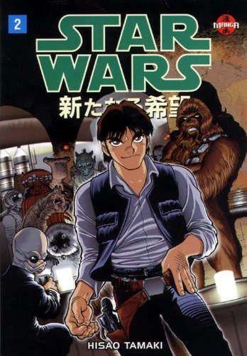 Star Wars Manga: A New Hope #2