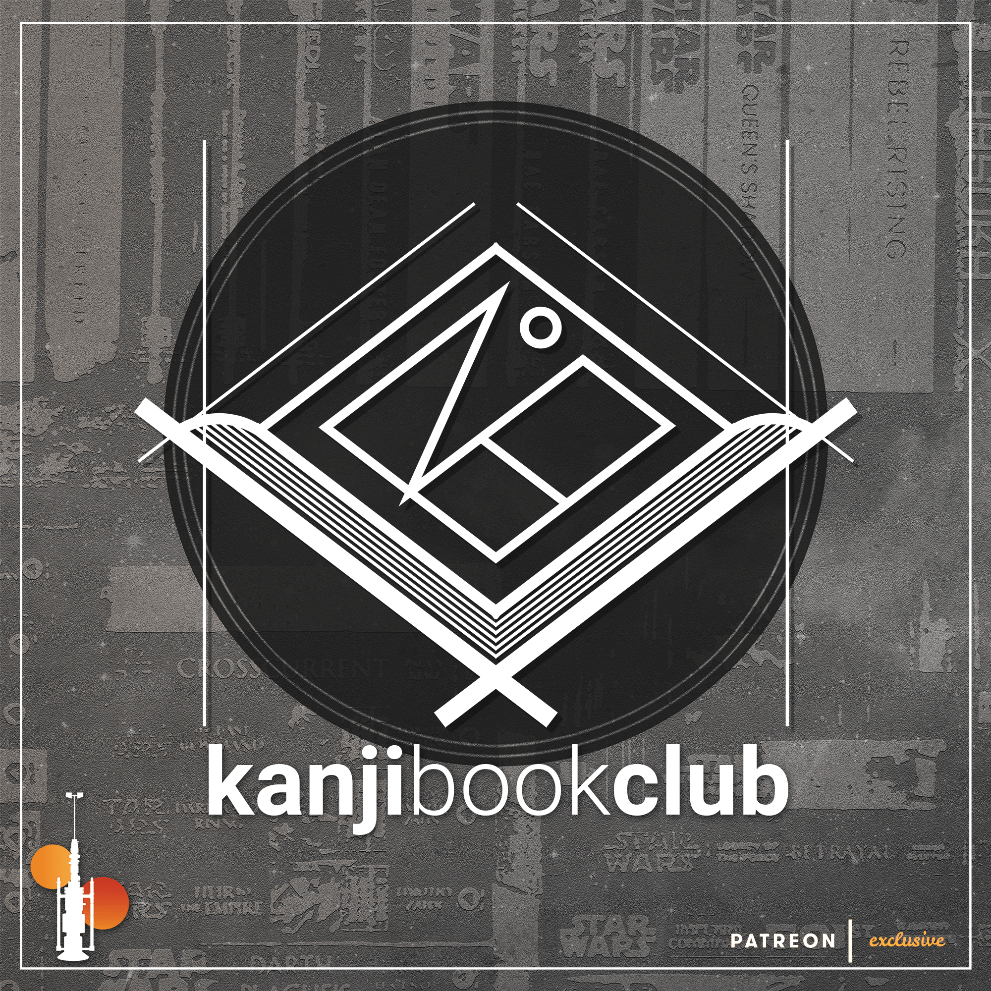 KanjiBookClub Ep 33: Into the Dark Ch. 21-26