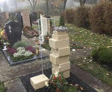 Moderner Grabstein mit Ausdruck schöne günstige und moderne Grabsteine Einzelgrabstein in Deutschland produziert Grabstein preise Grabstein kosten Grabstein kaufen Grabstein online