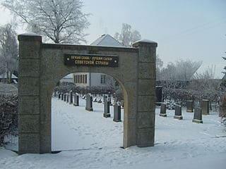 schöne günstige Grabsteine in Kottmar Steinmetz Urnengrab Einzelgrab Doppelgrabstein schöne Grabmäler