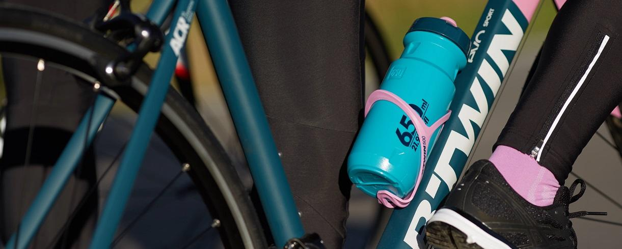 How To Choose The Best Cycling Bottle?