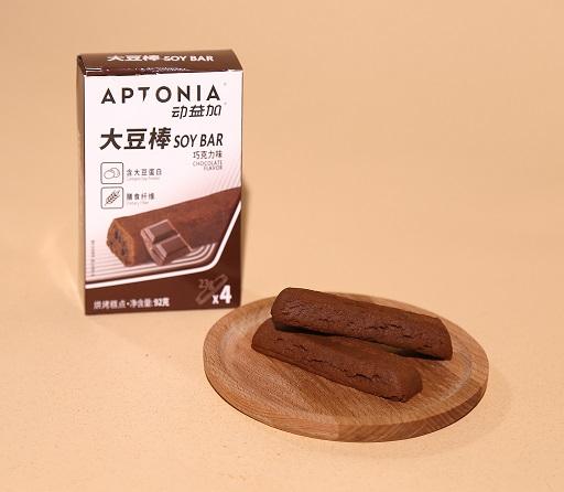 A chocolaty treat
