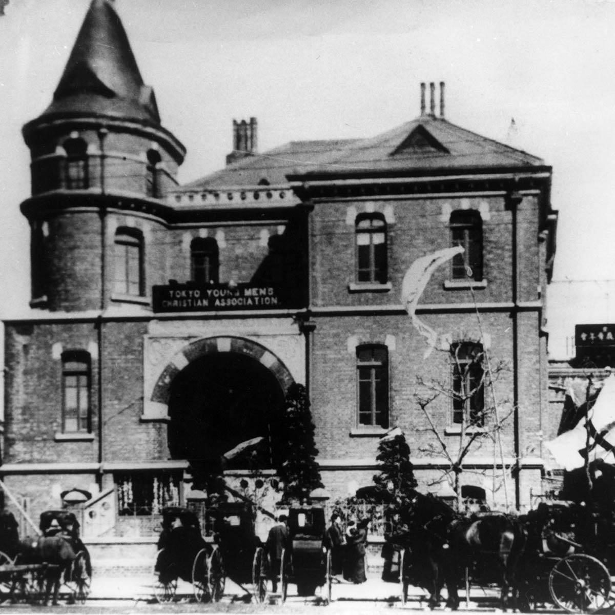 ASIJ 1902 Campus YMCA Kanda