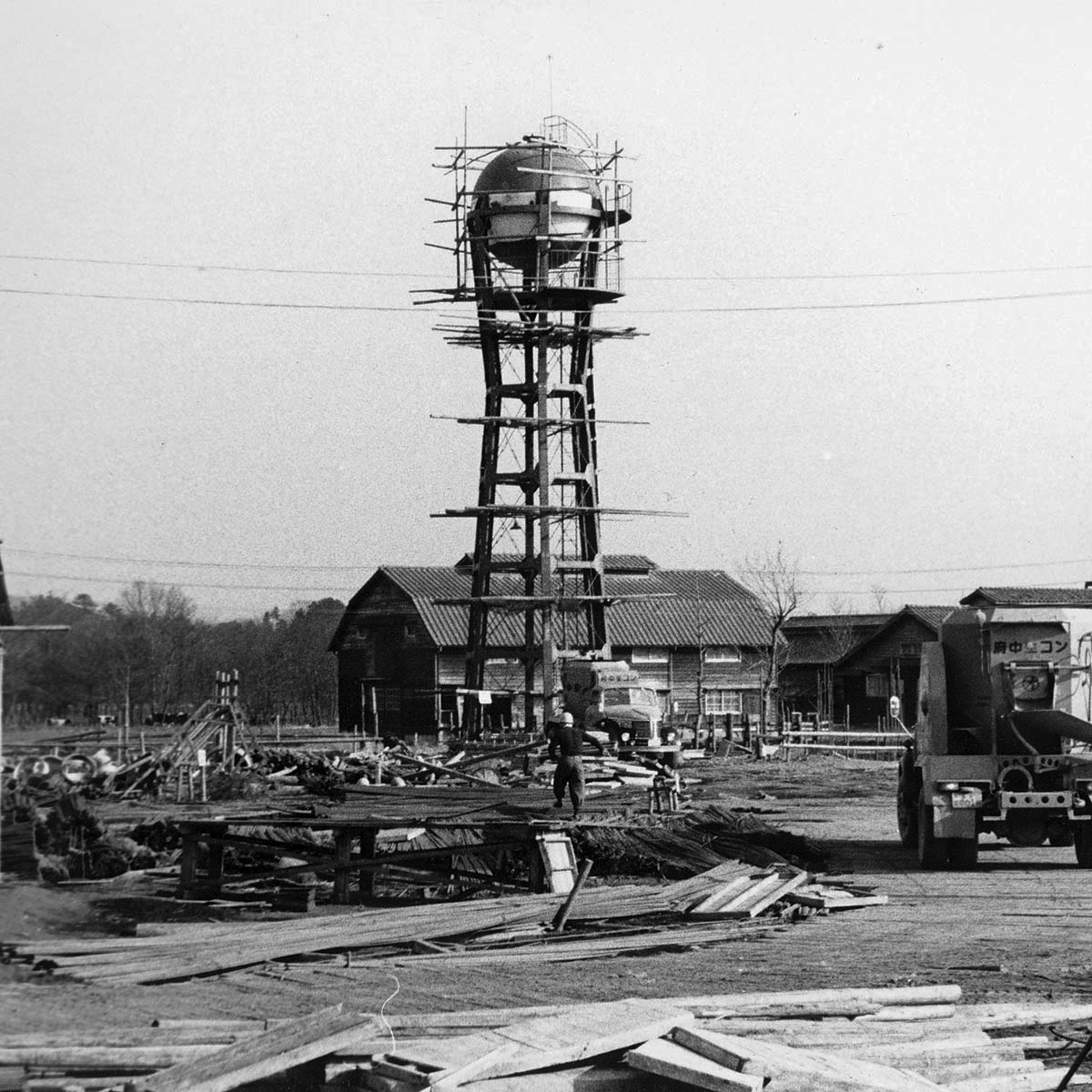 ASIJ Chofu Campus Water Tower Construction from 1963