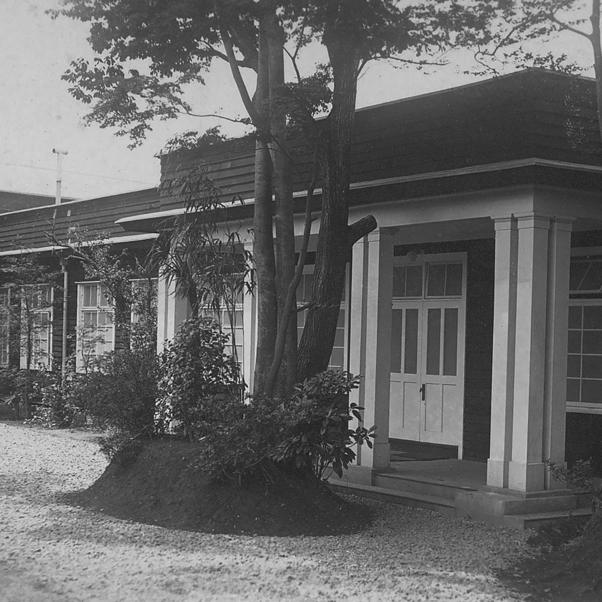 ASIJ Nakameguro Campus from 1927