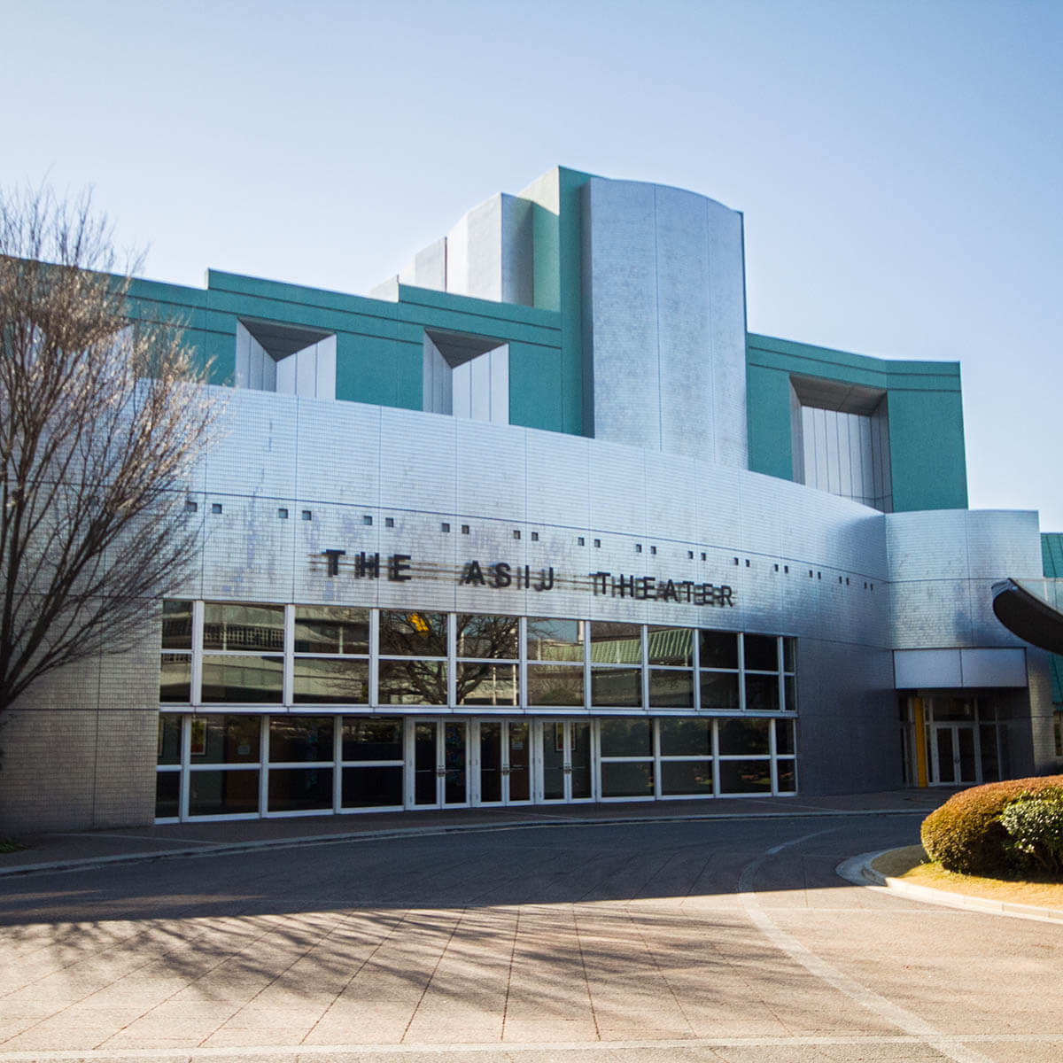 The ASIJ Theater