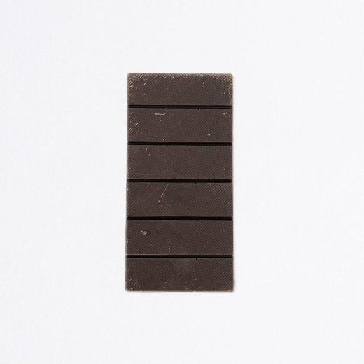 Tablette chocolat noir noisette & café