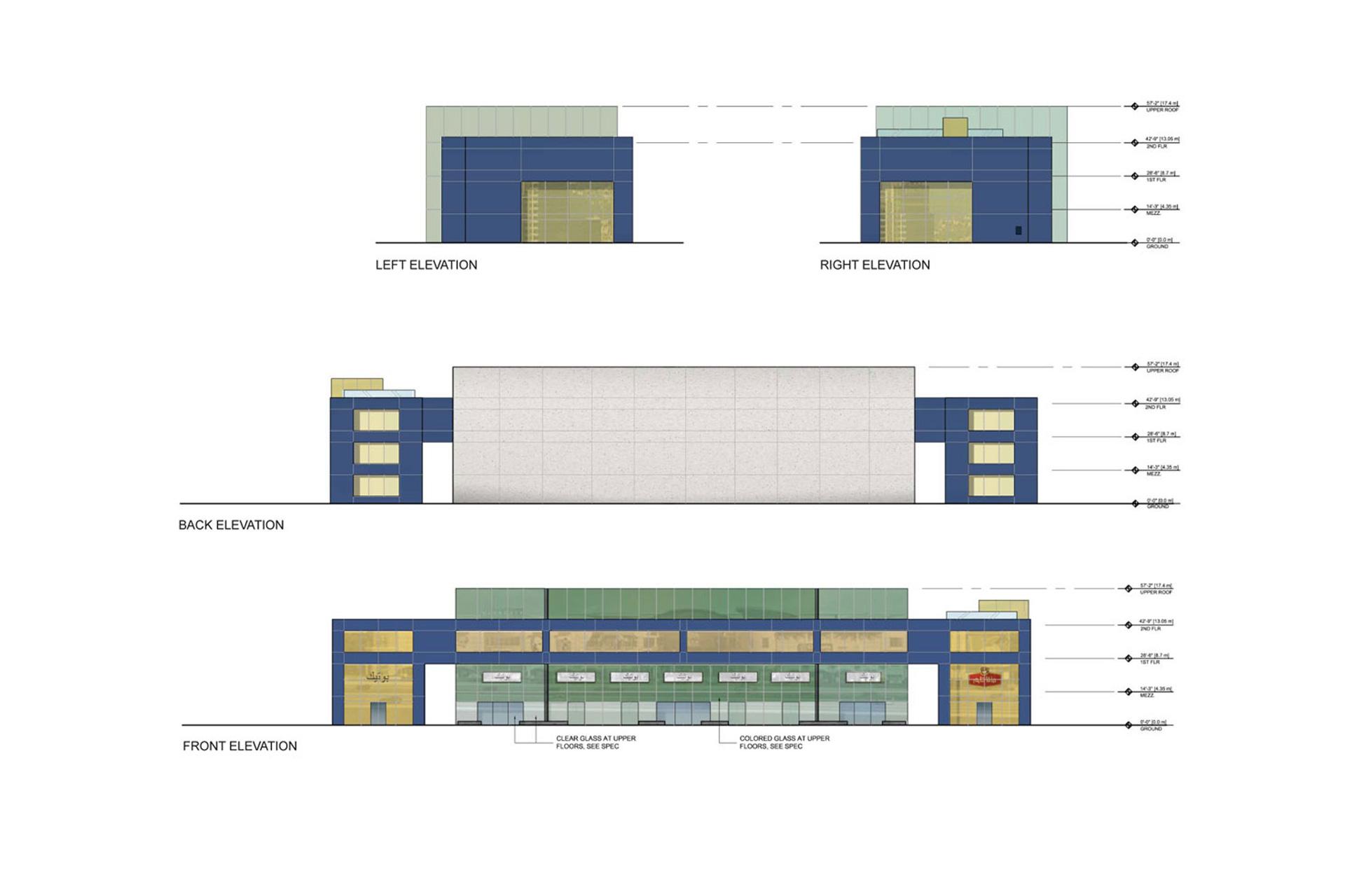Al Manar home design