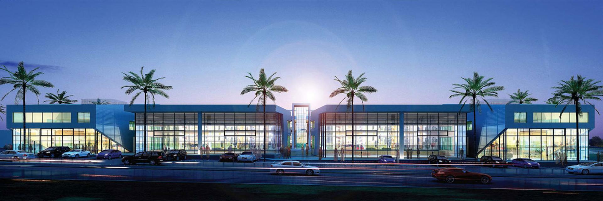 Taawon Mall