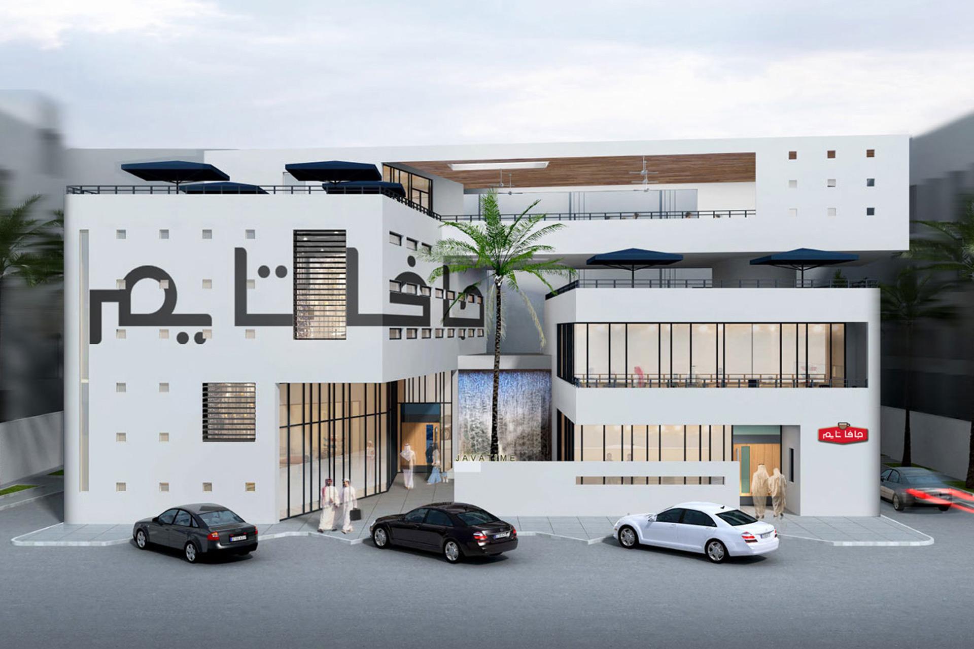 Sulaymaniyah home design