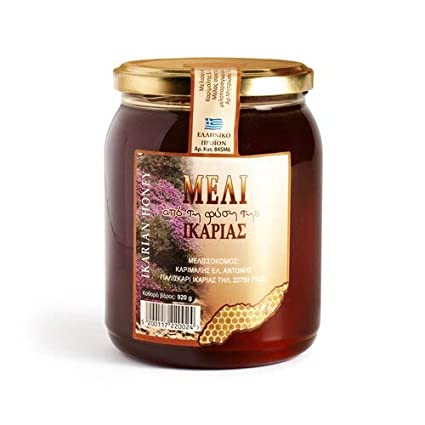 Amazon.com : Greek Honey from Ikaria in Glass Jar 920 grams : Grocery &  Gourmet Food