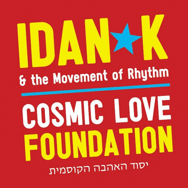 Idan K & The Movement Of Rhythm