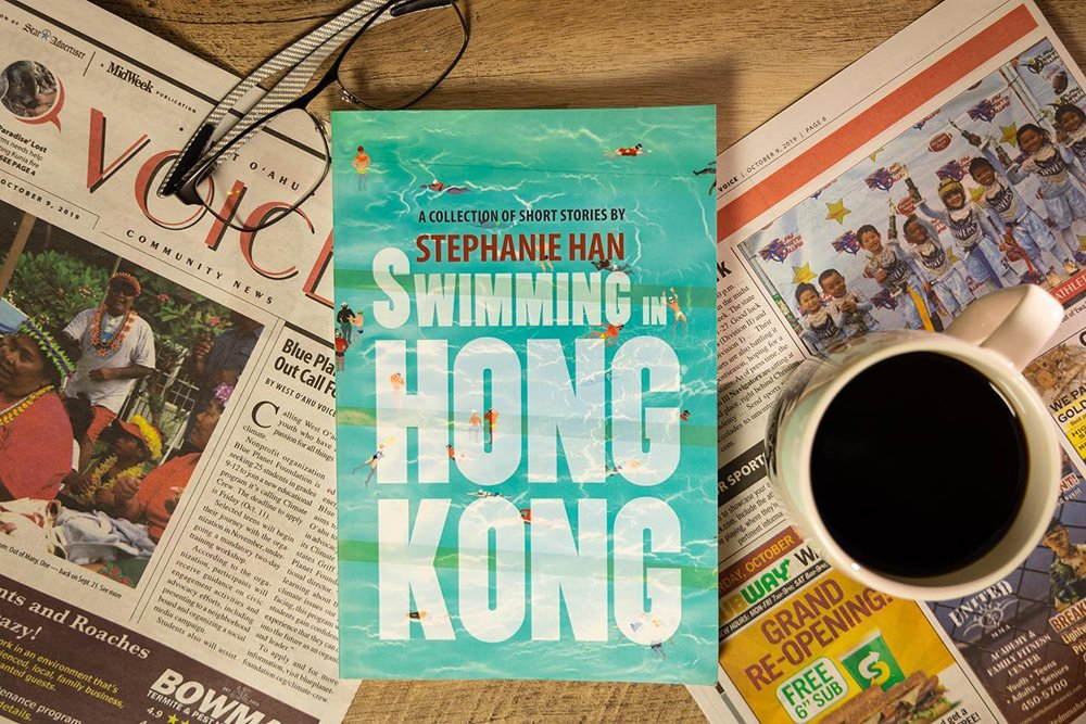 Swimming in Hong Kong by Stephanie Han