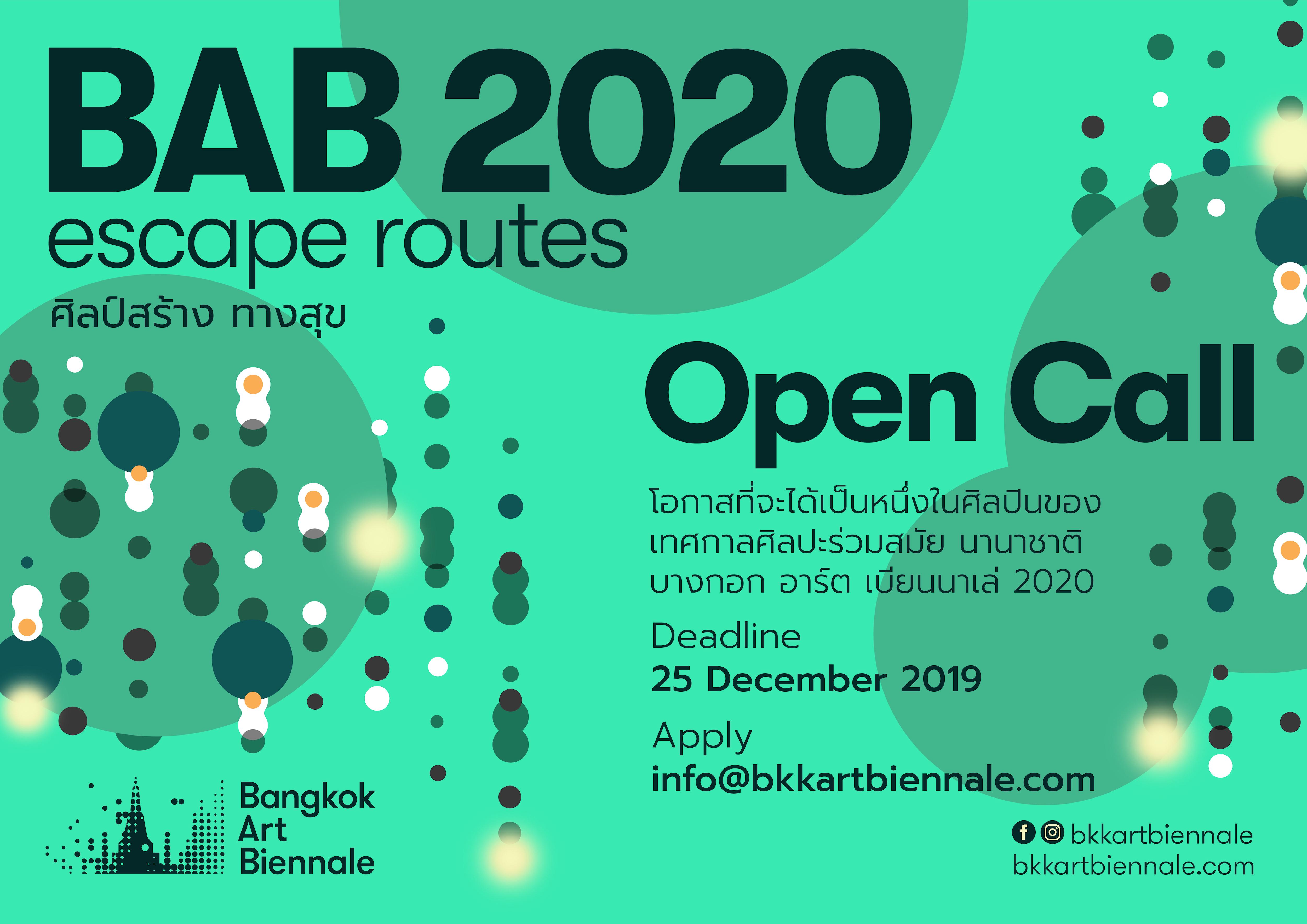 Open Call BAB 2020 Application