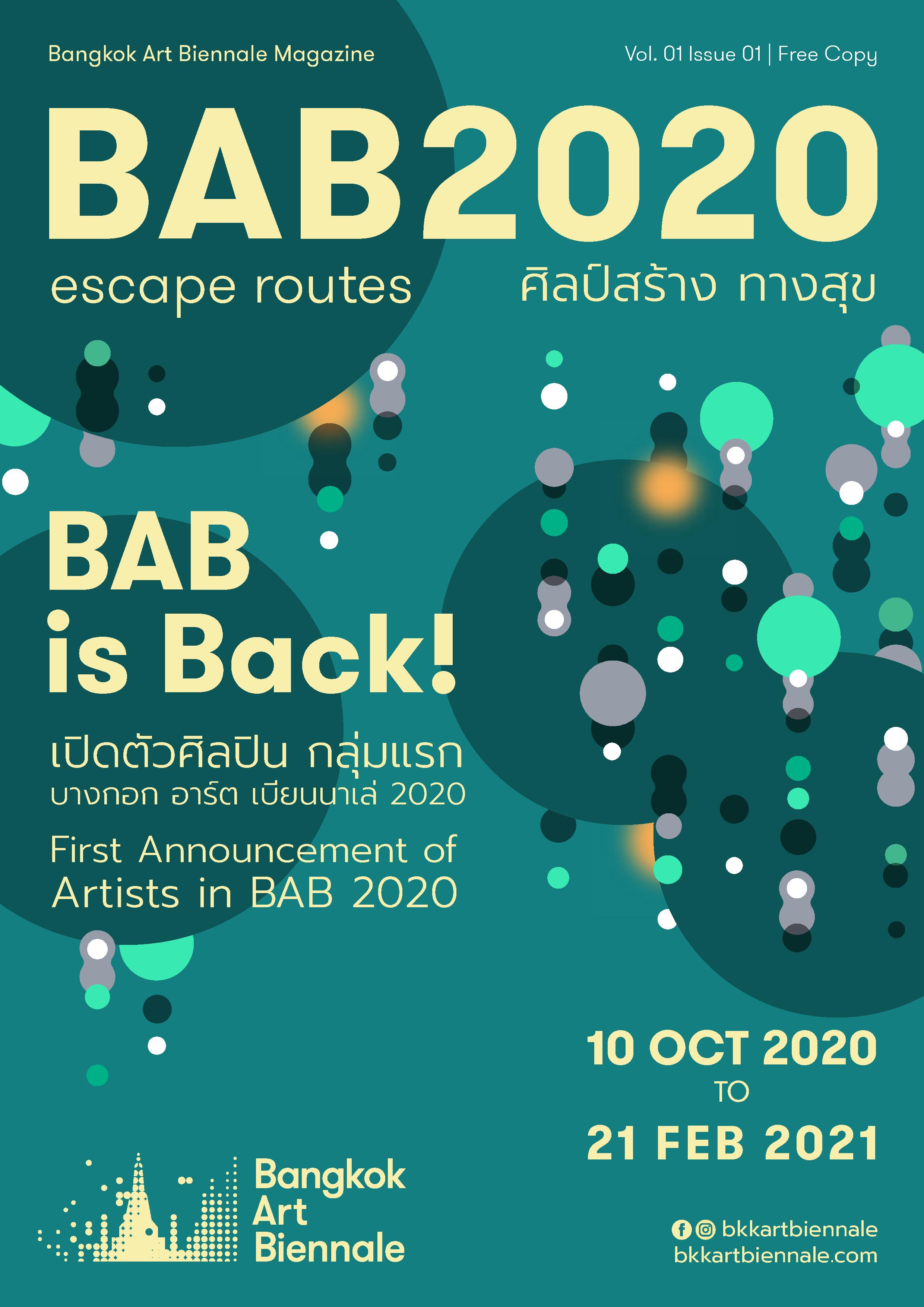 Bangkok Art Biennale Magazine Vol. 01 Issue 01