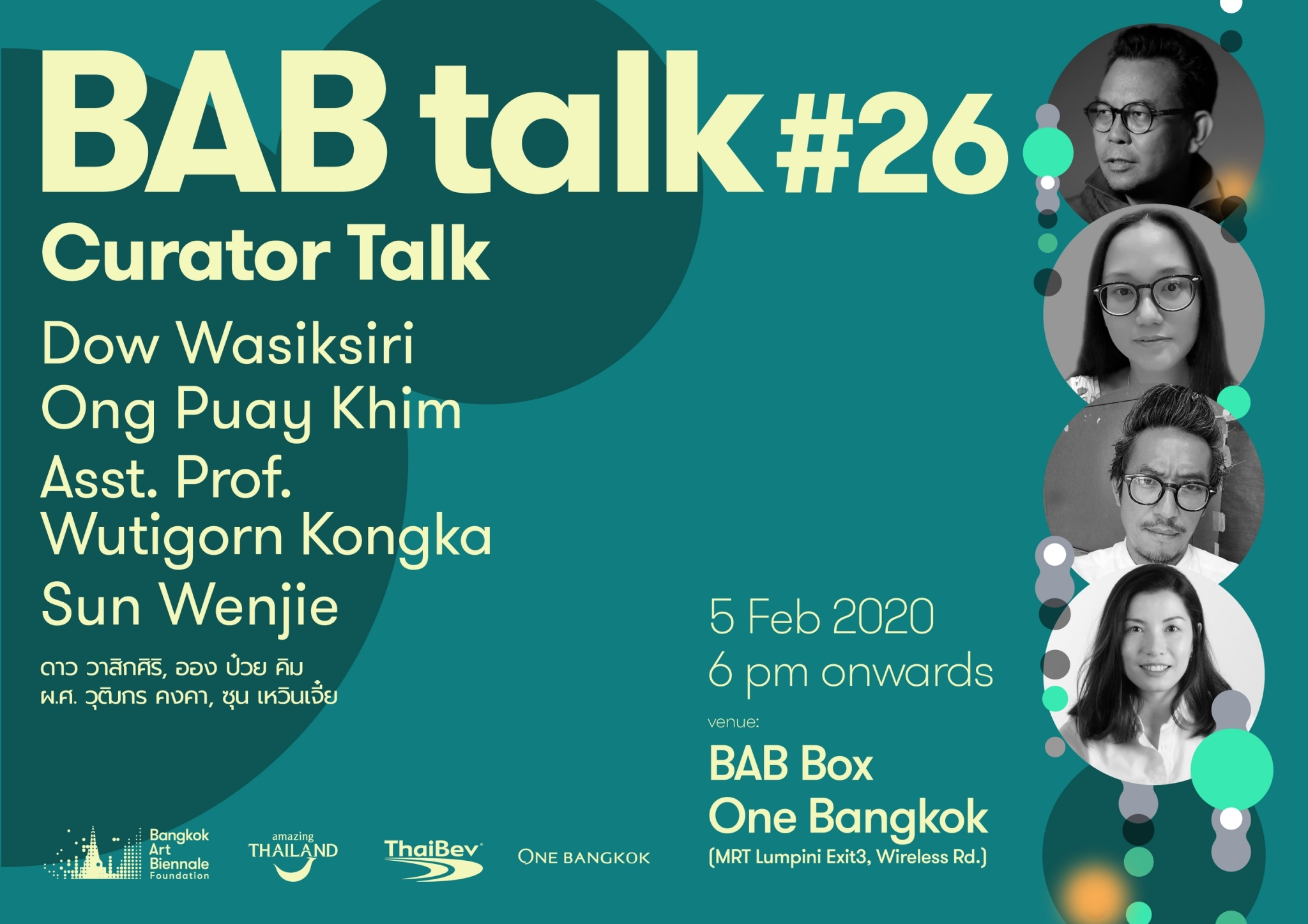 BAB Talk #26 - Curator Talk