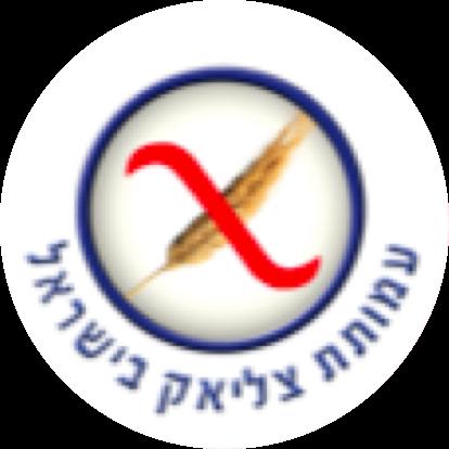 Celiac association in Israel logo