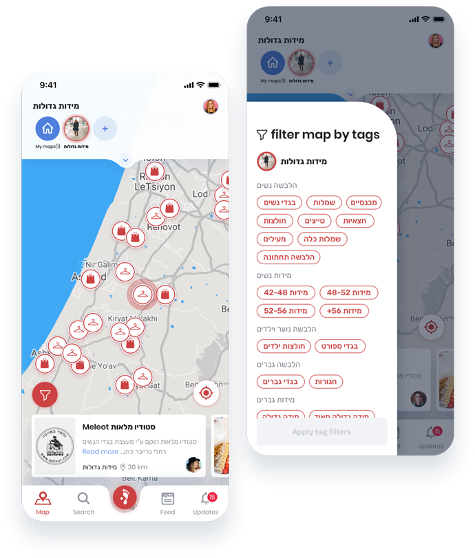 Plus Size Community Map - STEPS App