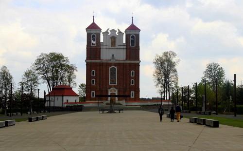 basilica de la virgen maria fondo