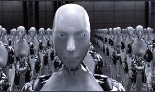 robot de vigilancia