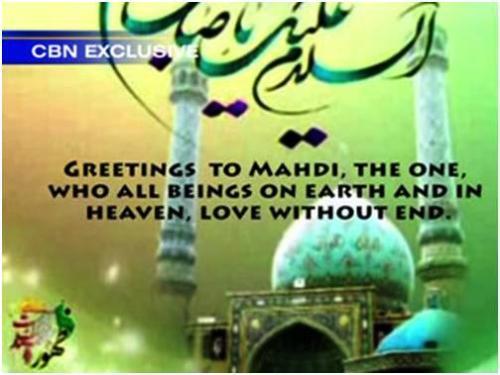 mesias islamico