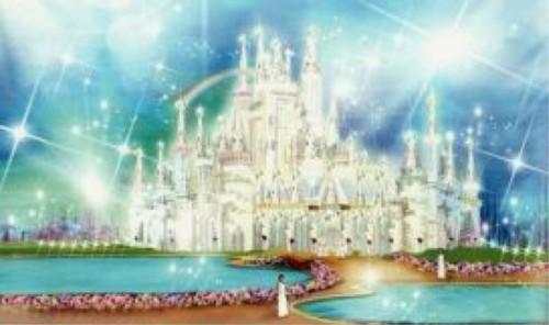 ciudad del cielo
