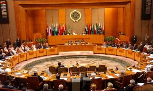 reunion de la Organization of Islamic Cooperation