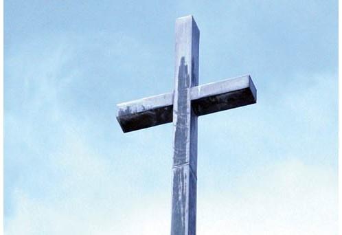 virgen vista en cruz en north providence