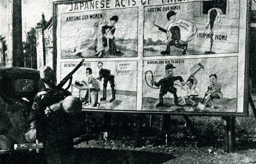 cartel de segunda guerra mundial