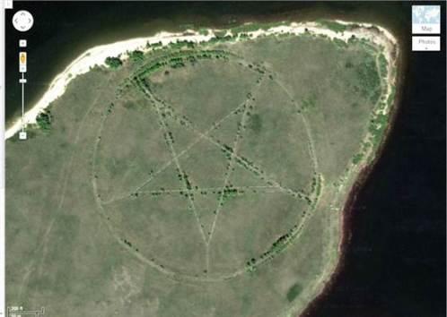 pentagrama en el suelo de rusia