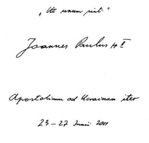 escritura de juan pablo II