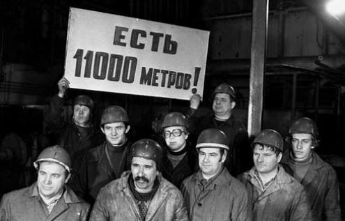 rusos_cavadores