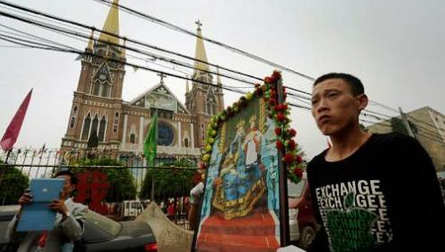 procesion de donglu