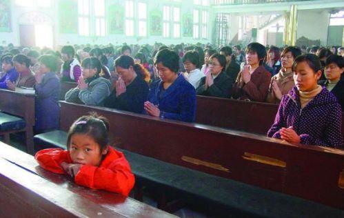 misa en china