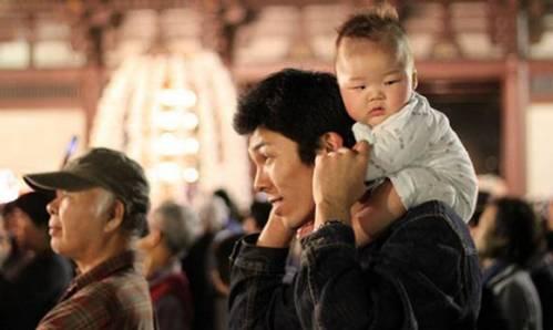 bebe japones con su padre