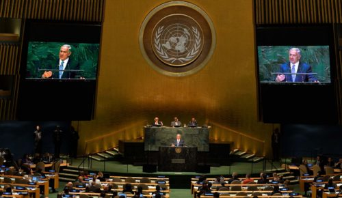 Netanyahu en la ONU fondo