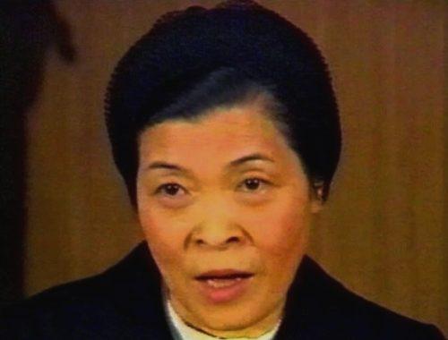 Hermana Agnes Katsuko Sasagawa