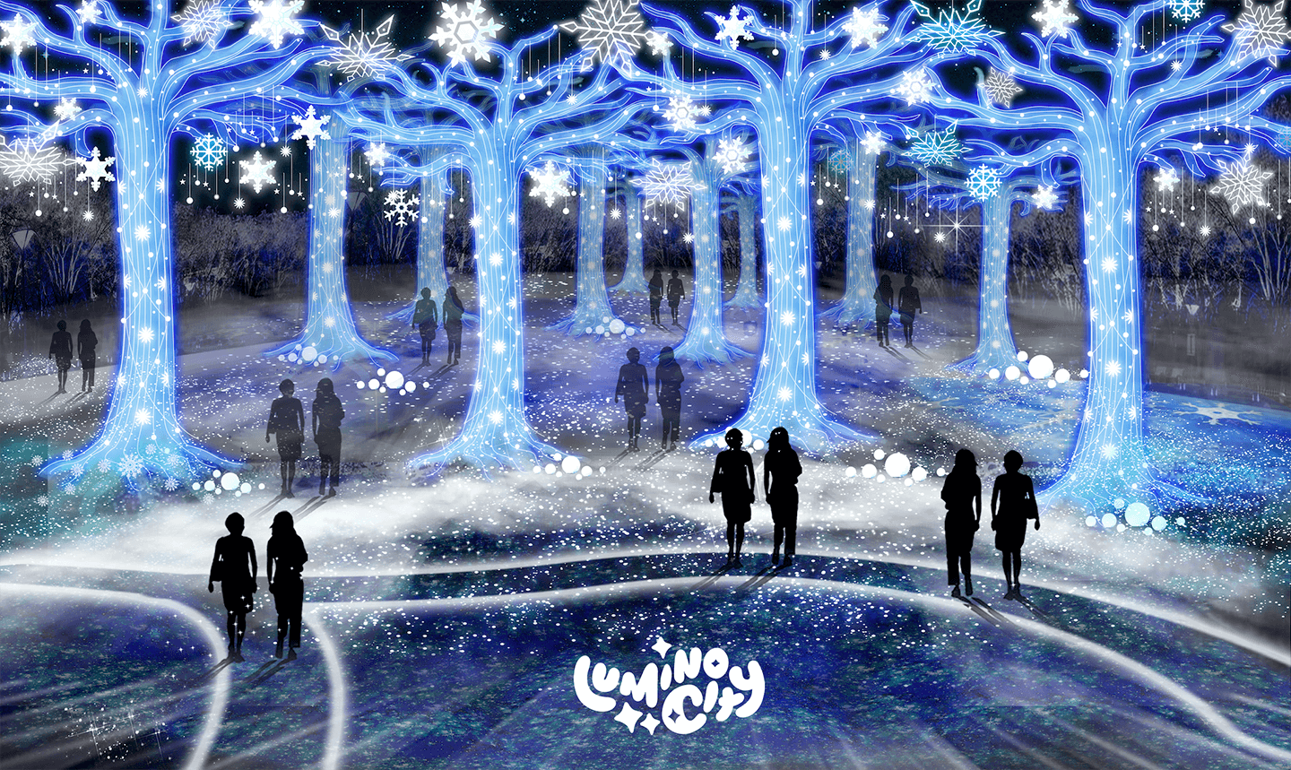 the-frosted-forrest-the-winter-fantasy-light-arts-luminocity-festival