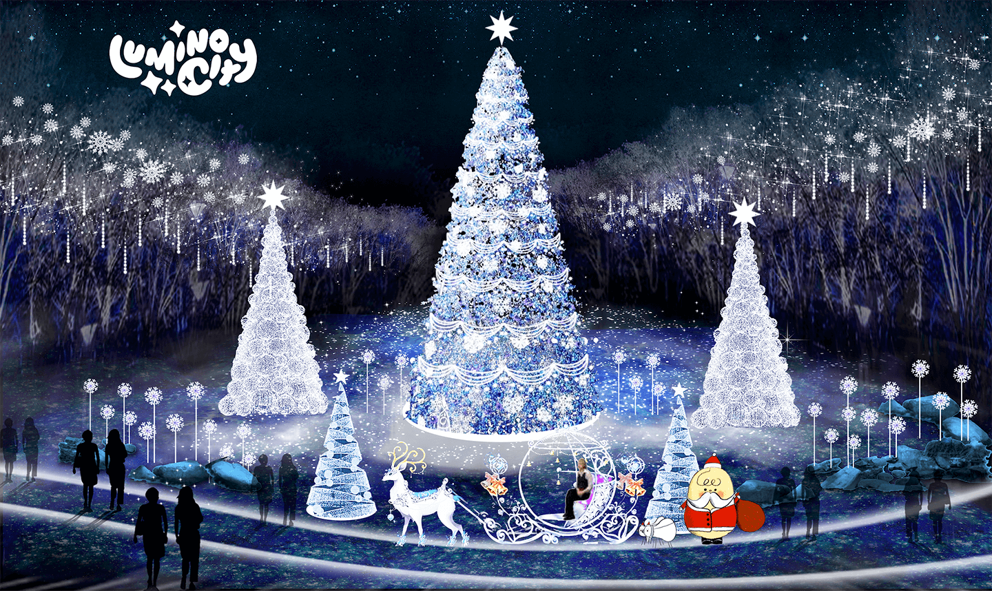 the-frosted-christmas-trees-the-winter-fantasy-light-arts-luminocity-festival-rendered-image