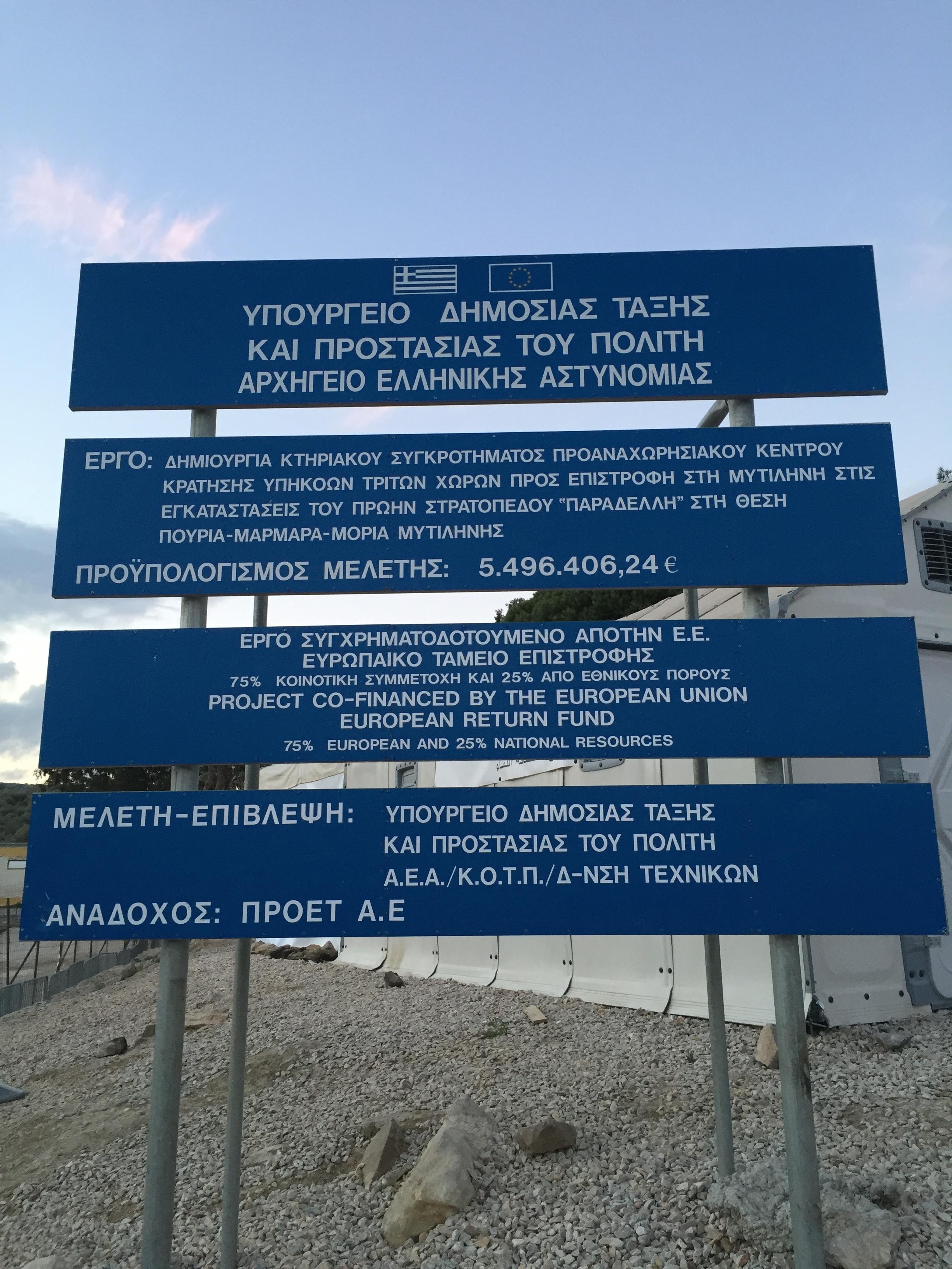 eu-funding-board-moria-pallister-wilkins