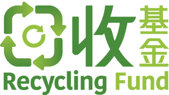 Recycling Fund Logo