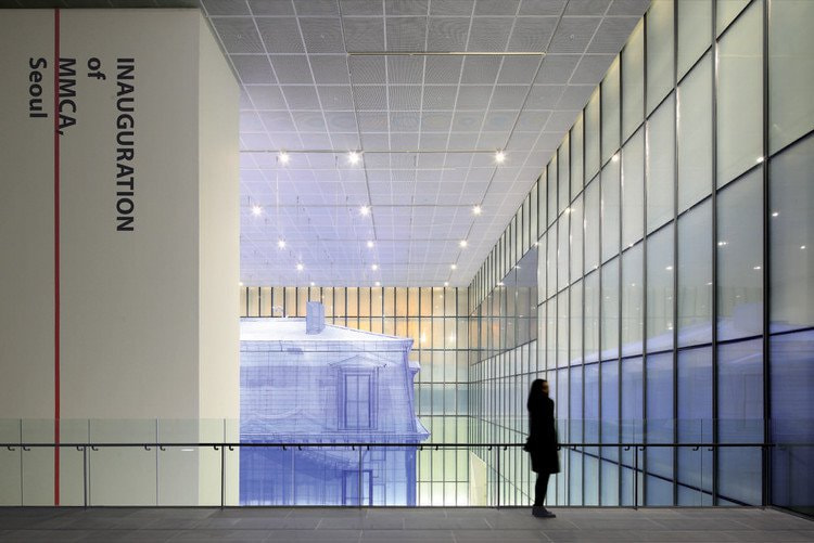 National Museum of Modern and Contemporary Art at Seoul Korea