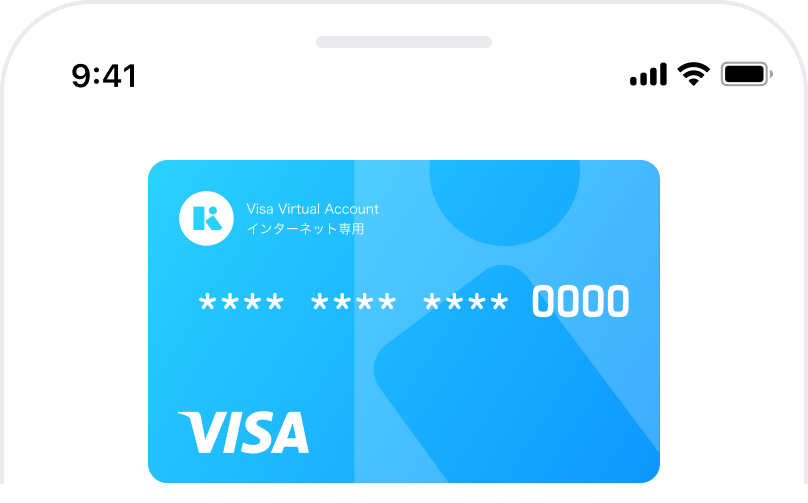 Kyash Card Virtual(Apple Pay / Google Pay 対応)