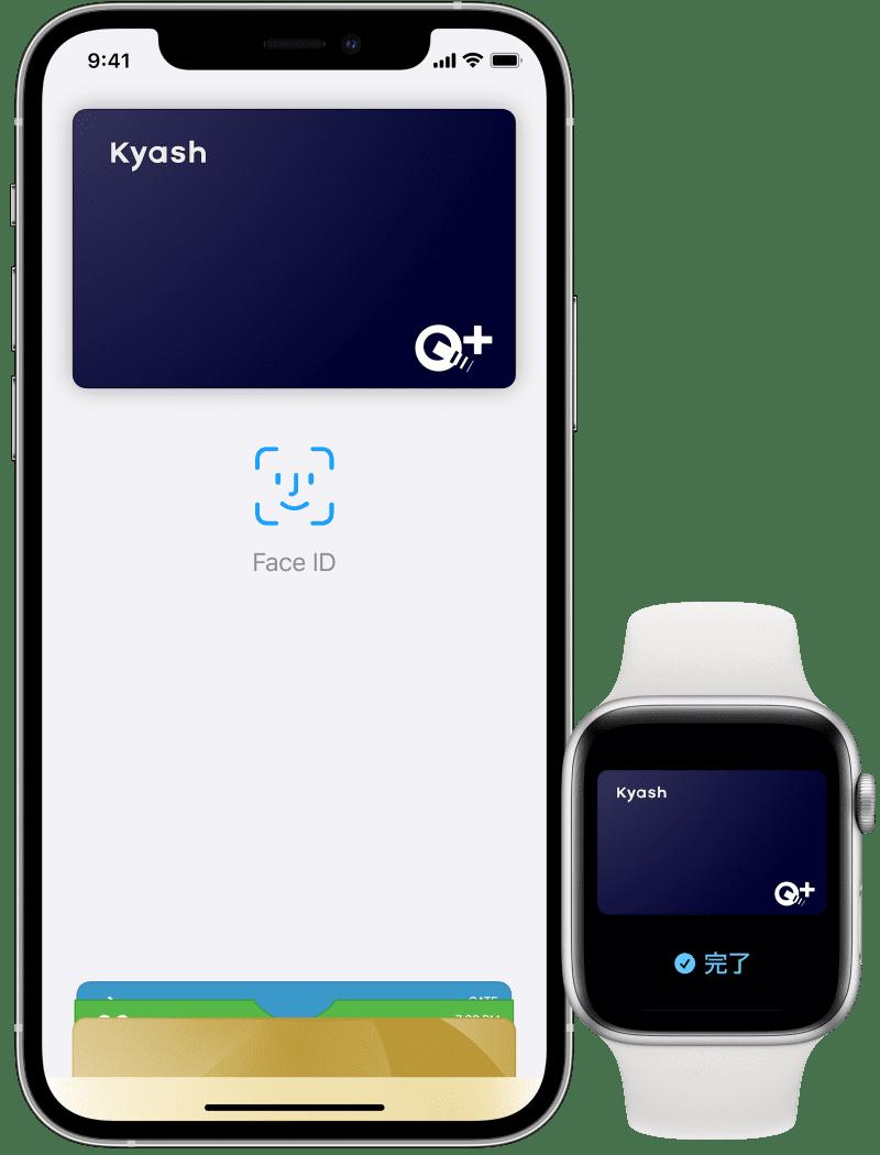 KyashをApple Payに設定し、キャッシュレス支払い