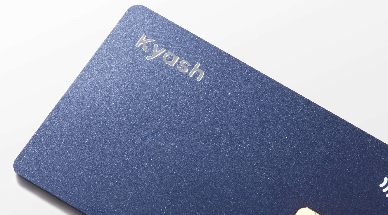 Kyash Cardアップ デザインのディテール|Kyash